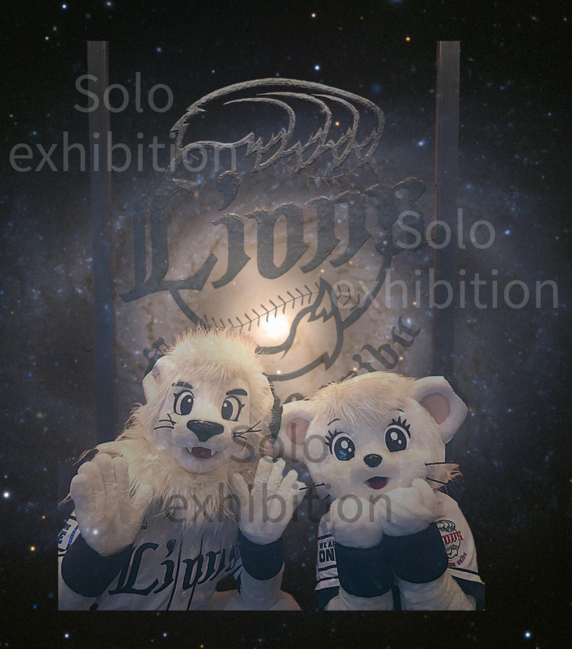 f:id:sakuramaru-japan:20200621140421j:image