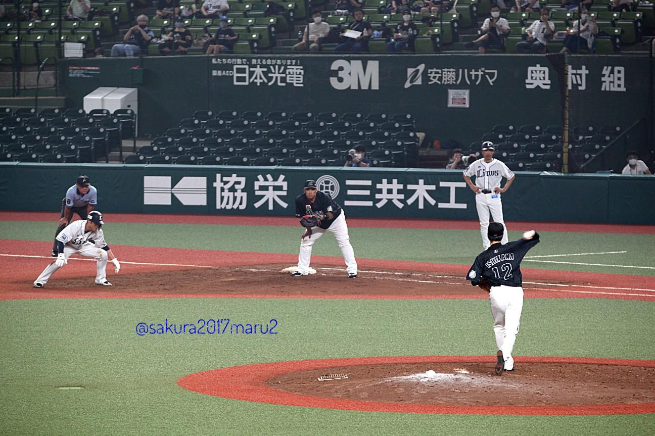 f:id:sakuramaru-japan:20200730163316j:image