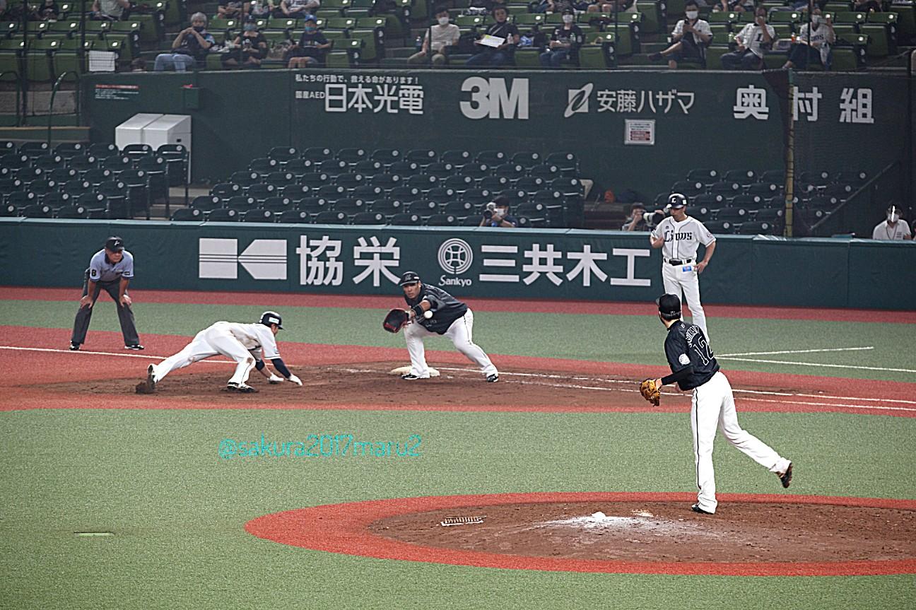 f:id:sakuramaru-japan:20200730163349j:image