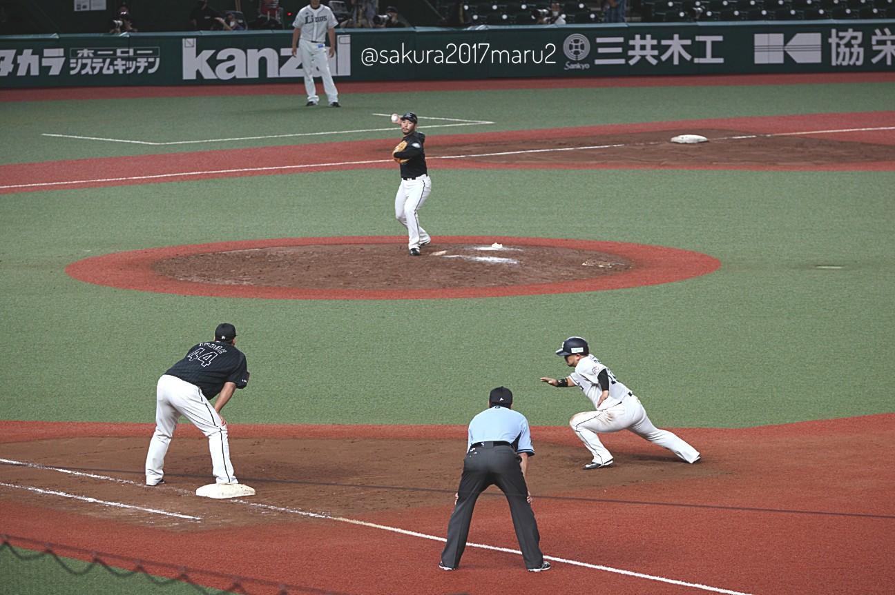 f:id:sakuramaru-japan:20200731144134j:image