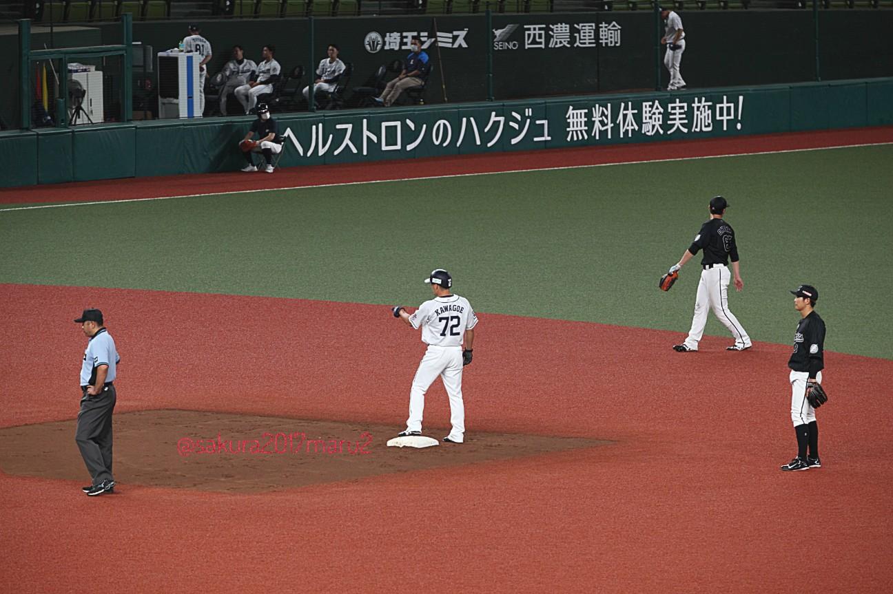 f:id:sakuramaru-japan:20200731144144j:image