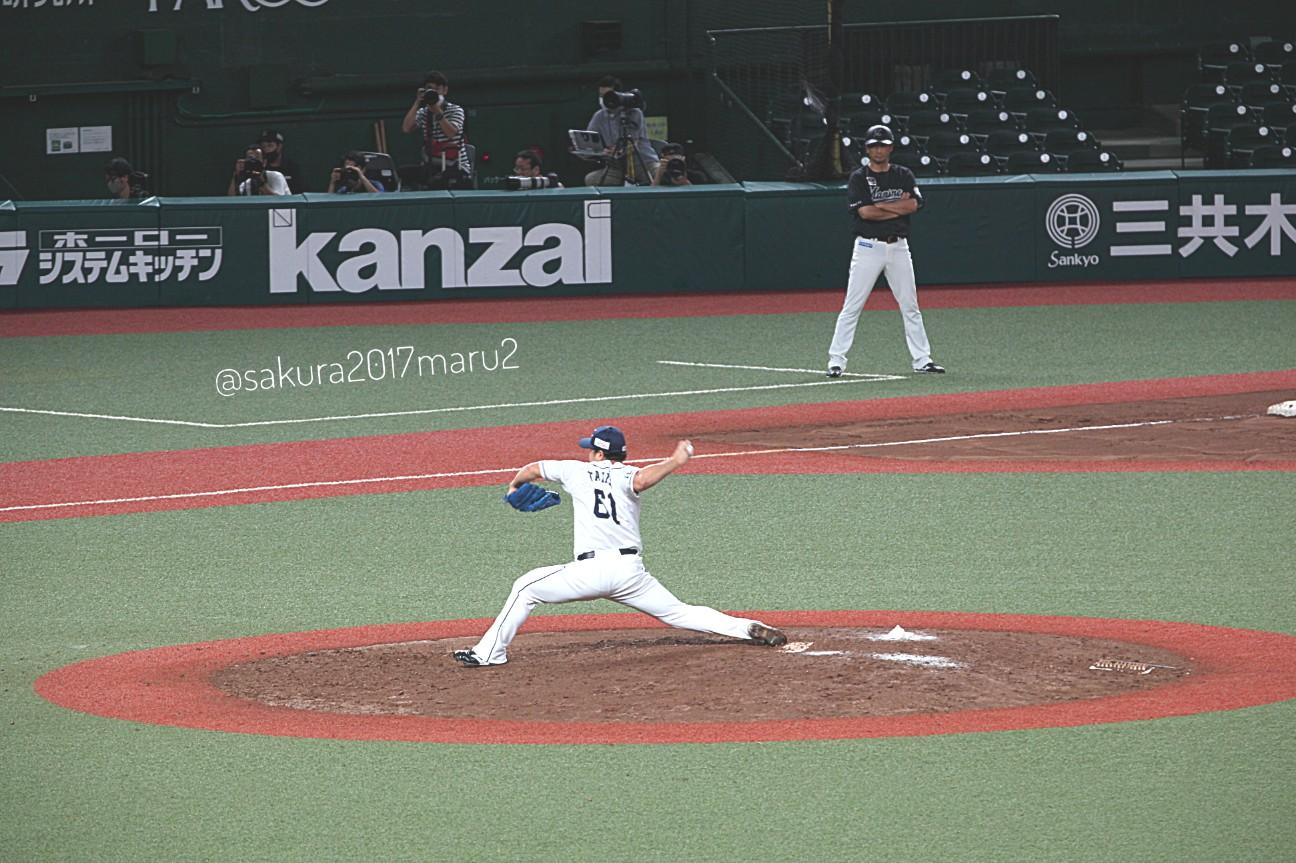 f:id:sakuramaru-japan:20200731144243j:image