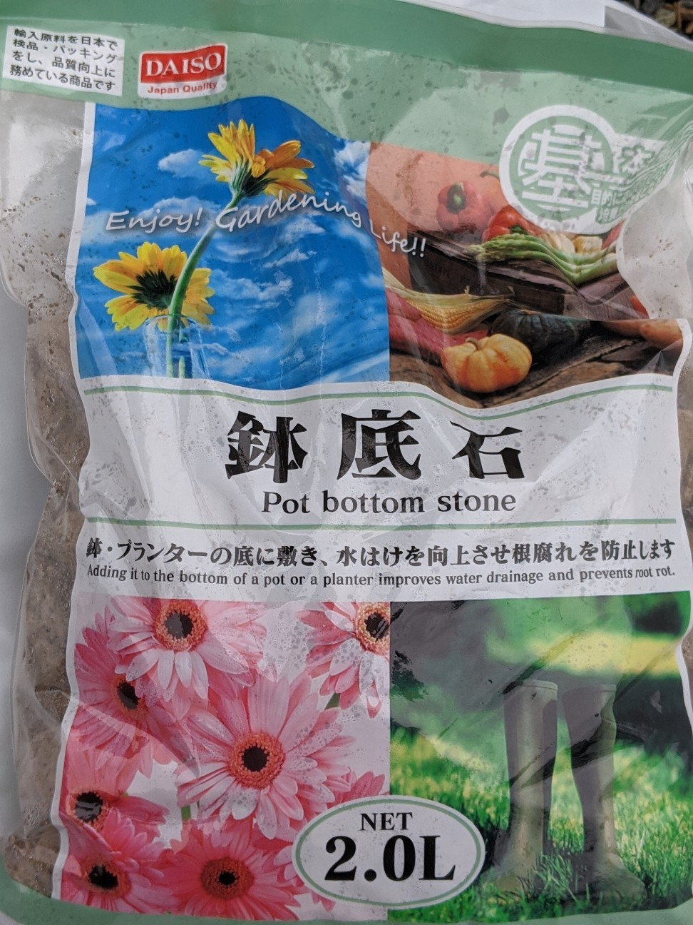f:id:sakuramaru-japan:20200808090601j:image