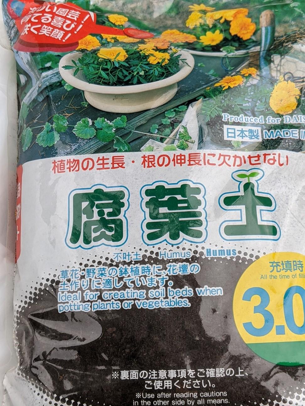 f:id:sakuramaru-japan:20200808090639j:image