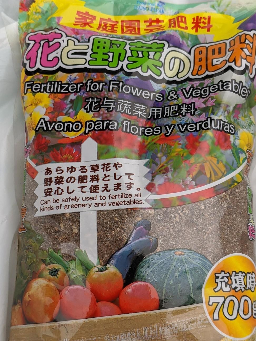 f:id:sakuramaru-japan:20200808090703j:image