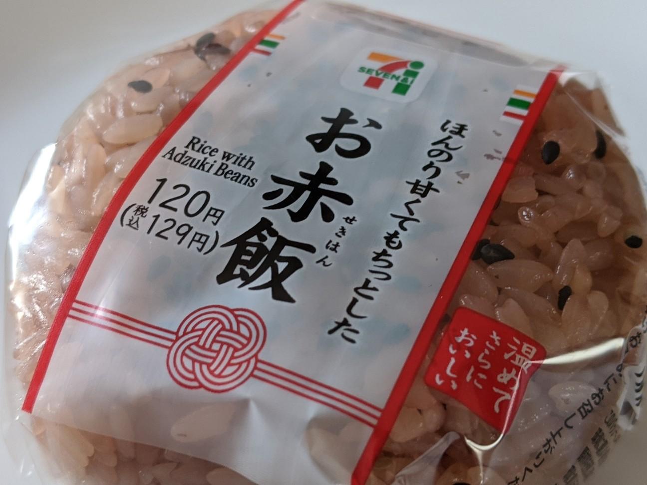 f:id:sakuramaru-japan:20200817140149j:image