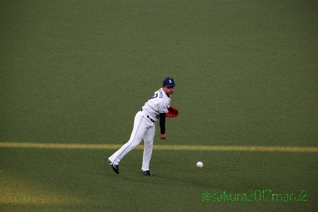 f:id:sakuramaru-japan:20200820002337j:image