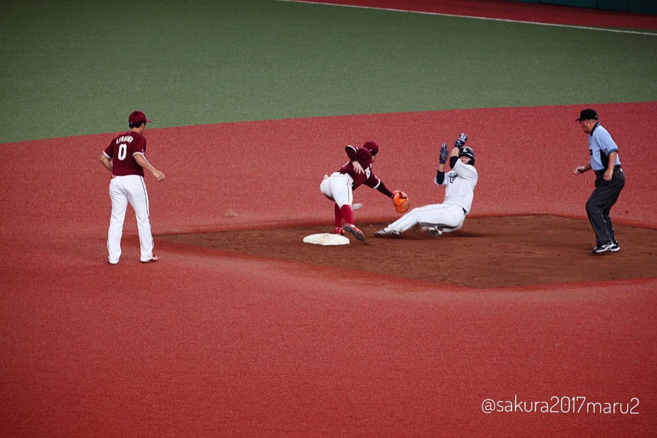 f:id:sakuramaru-japan:20200820002420j:image