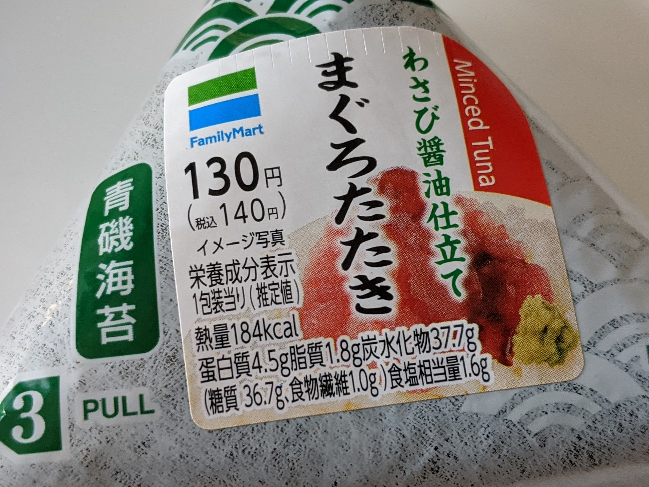 f:id:sakuramaru-japan:20200821142423j:image
