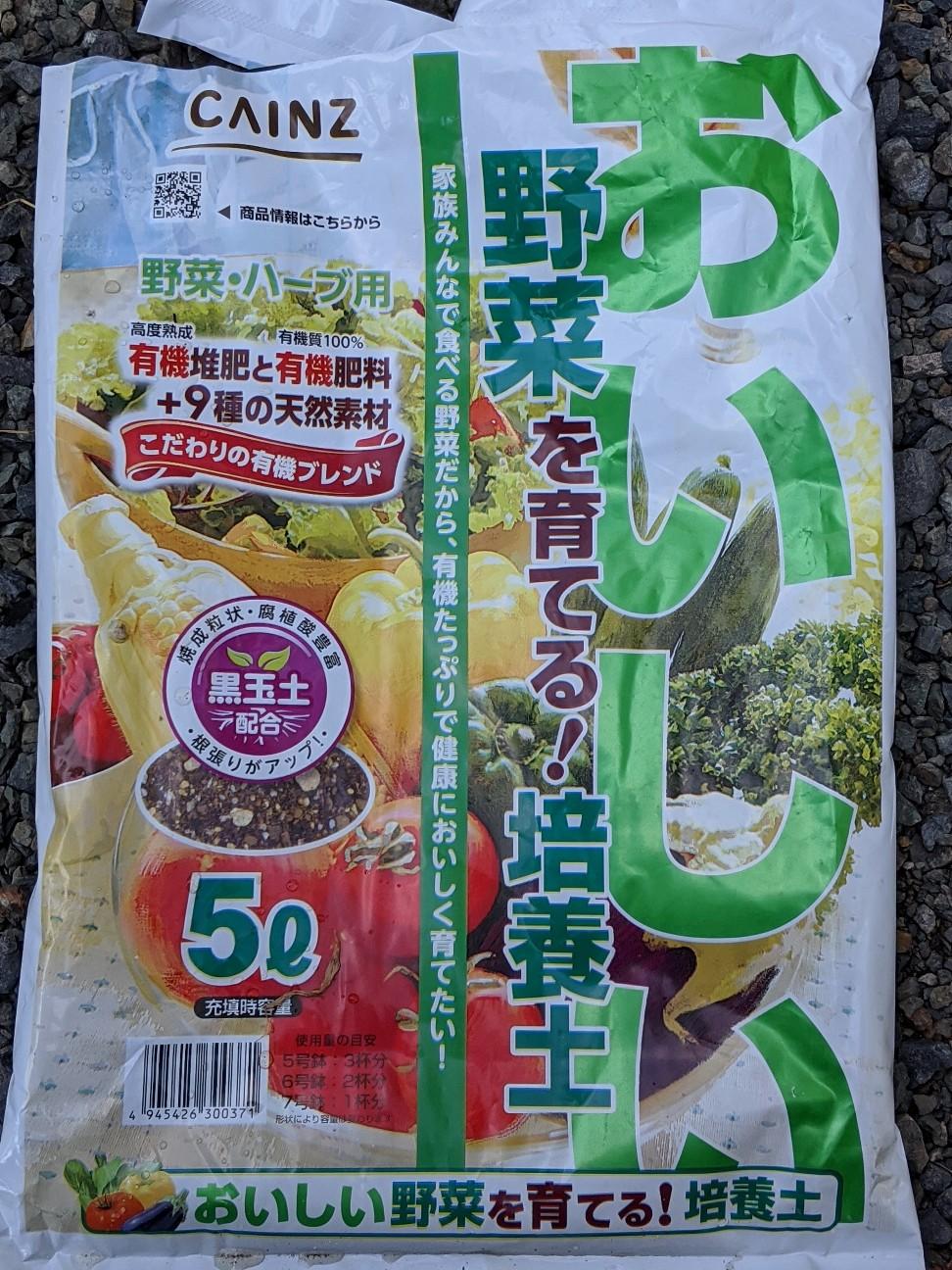 f:id:sakuramaru-japan:20200824100802j:image