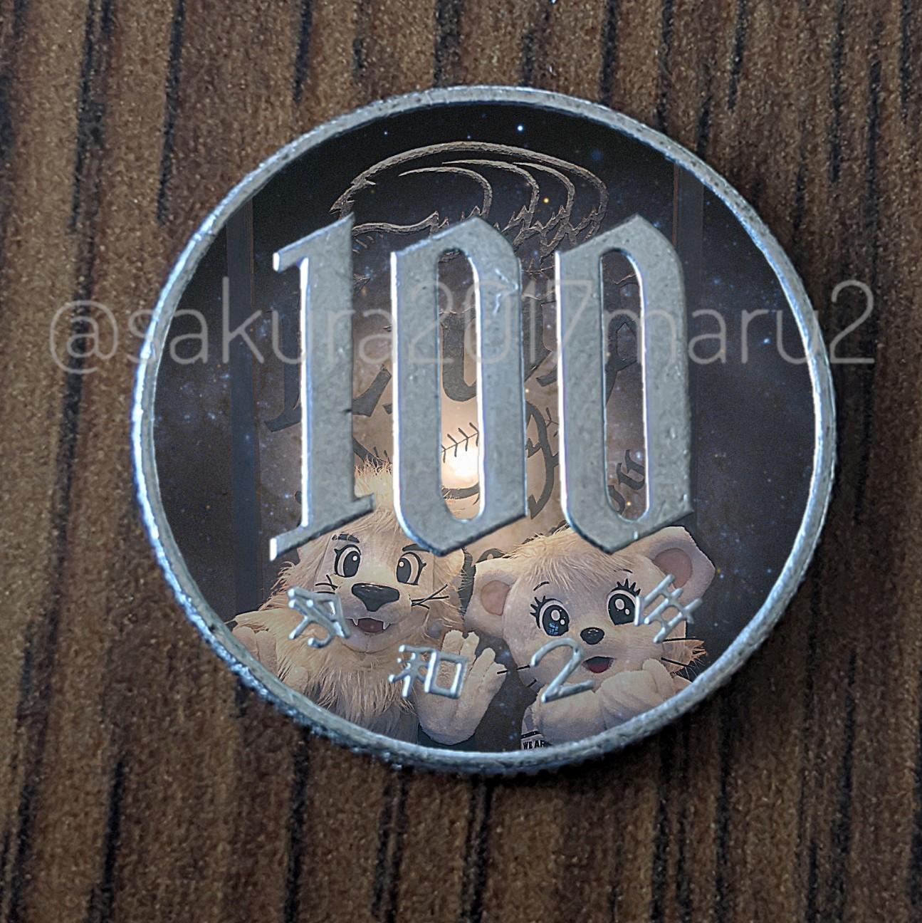 f:id:sakuramaru-japan:20200904120625j:image