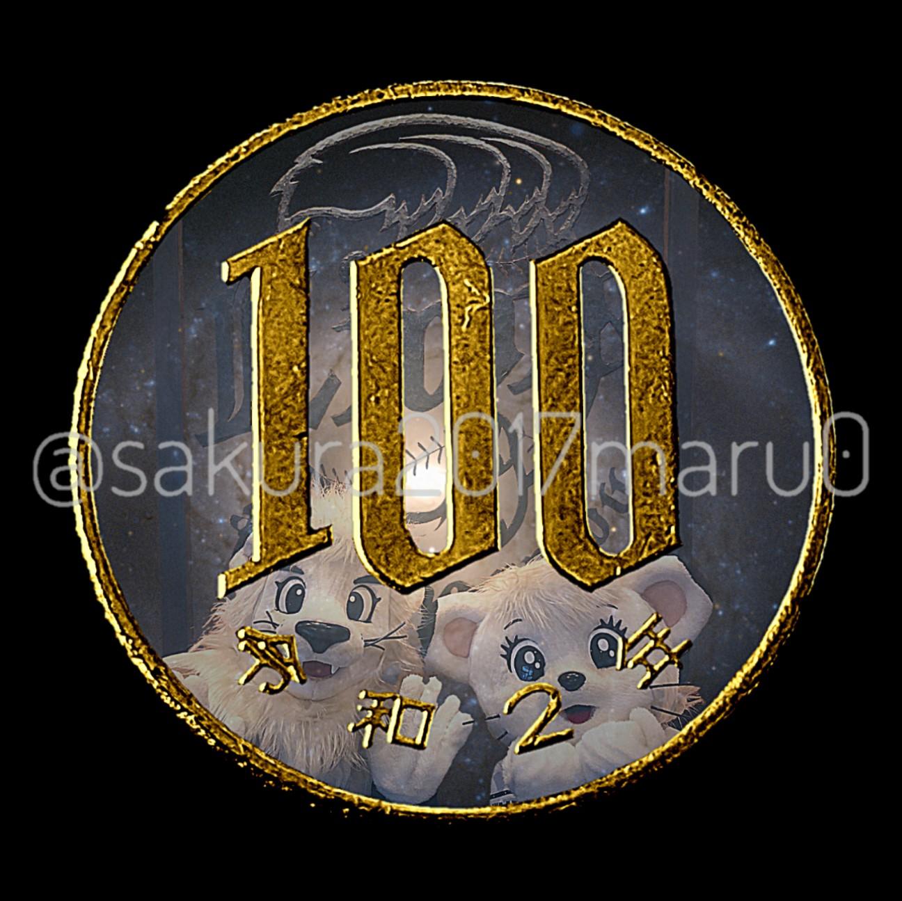 f:id:sakuramaru-japan:20200906234752j:image