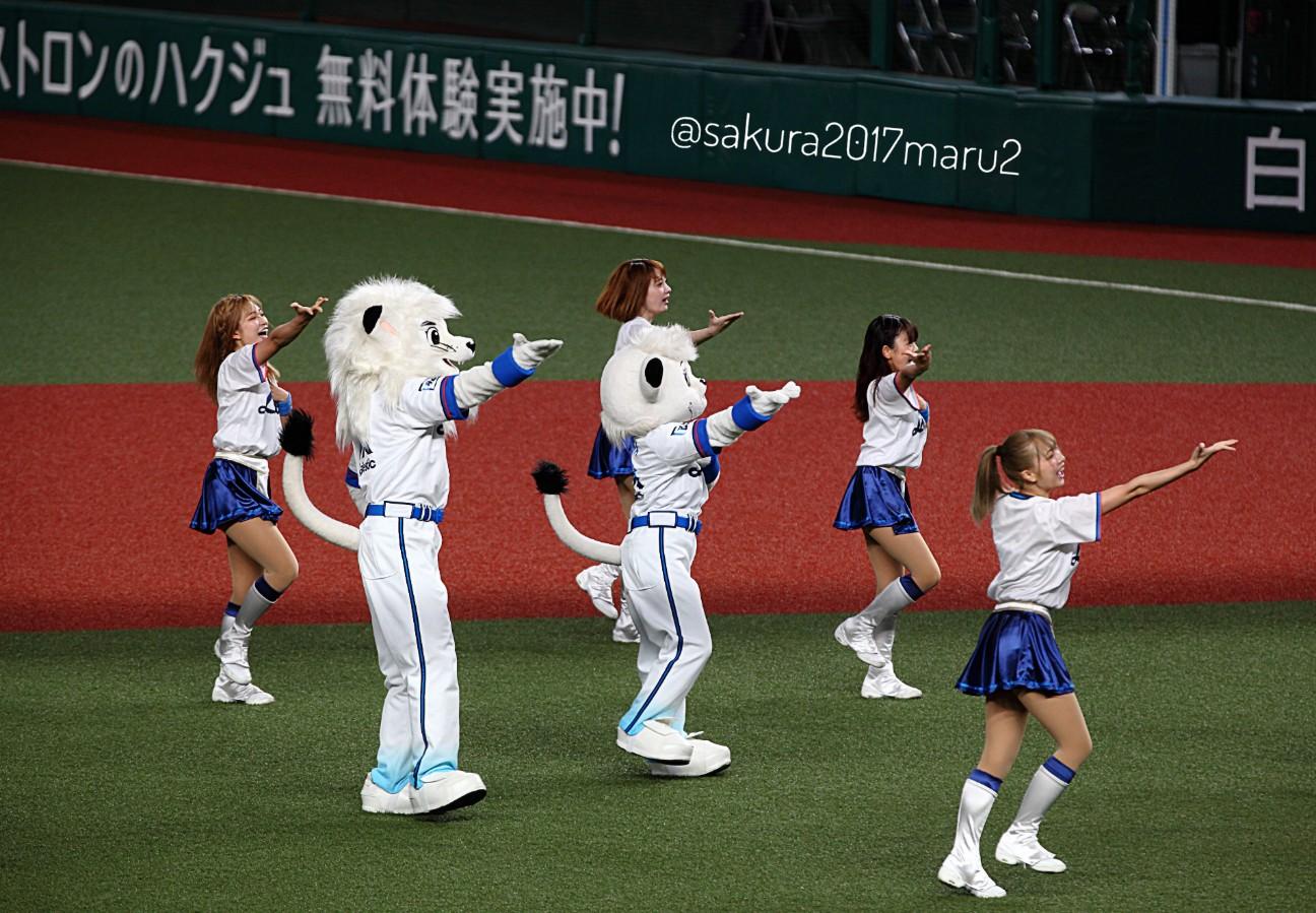 f:id:sakuramaru-japan:20200913140504j:image