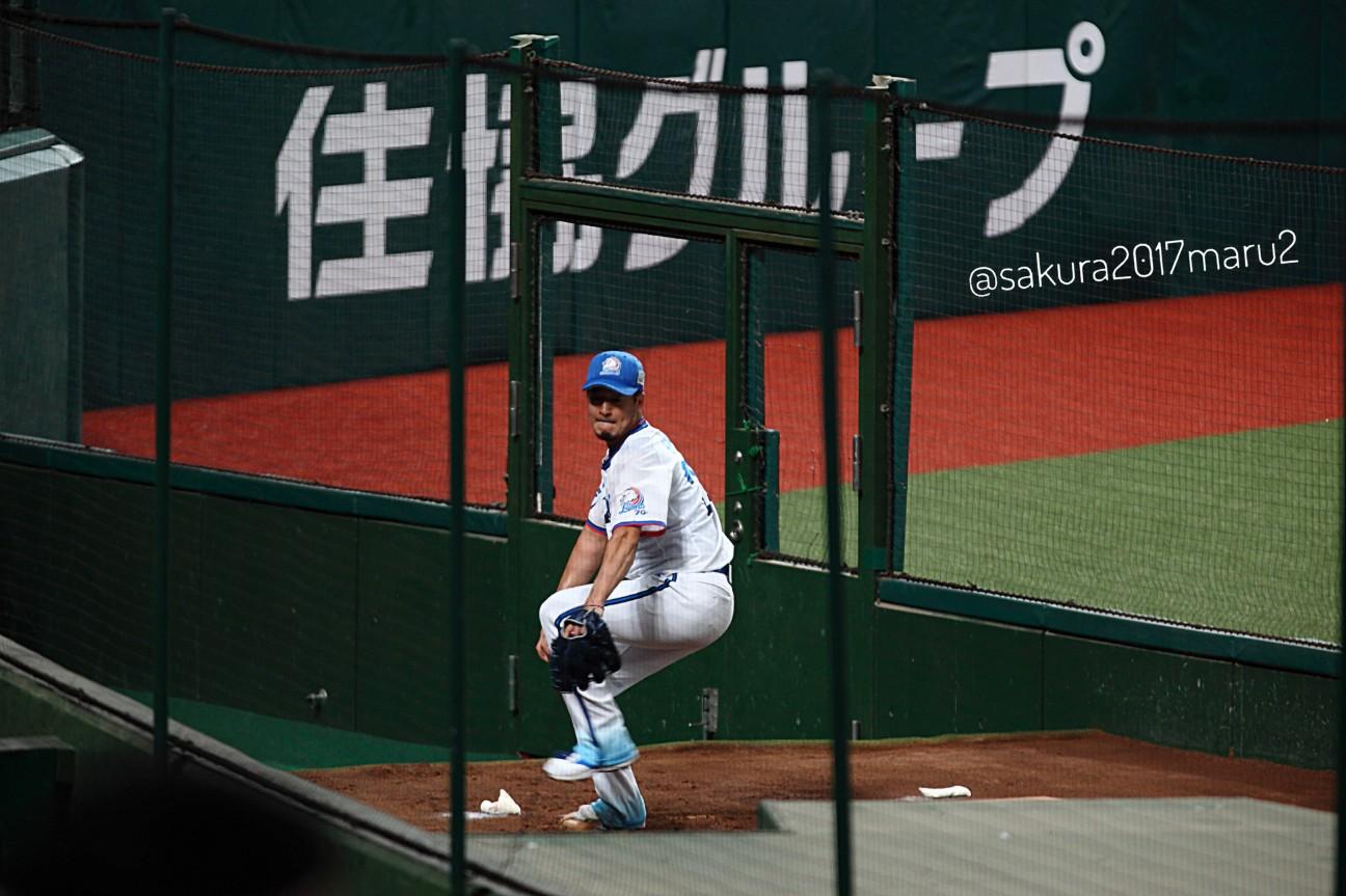 f:id:sakuramaru-japan:20200913141522j:image