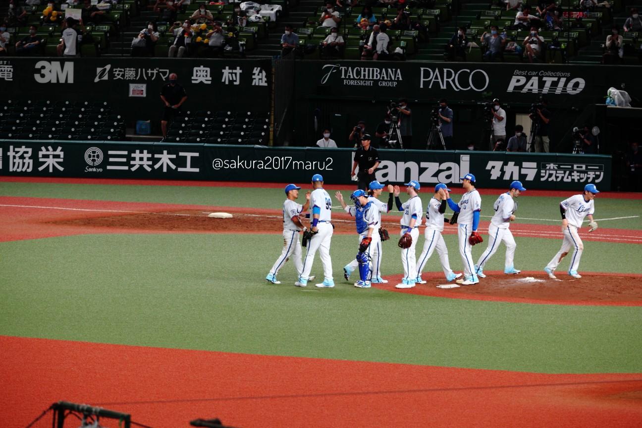f:id:sakuramaru-japan:20200913143521j:image