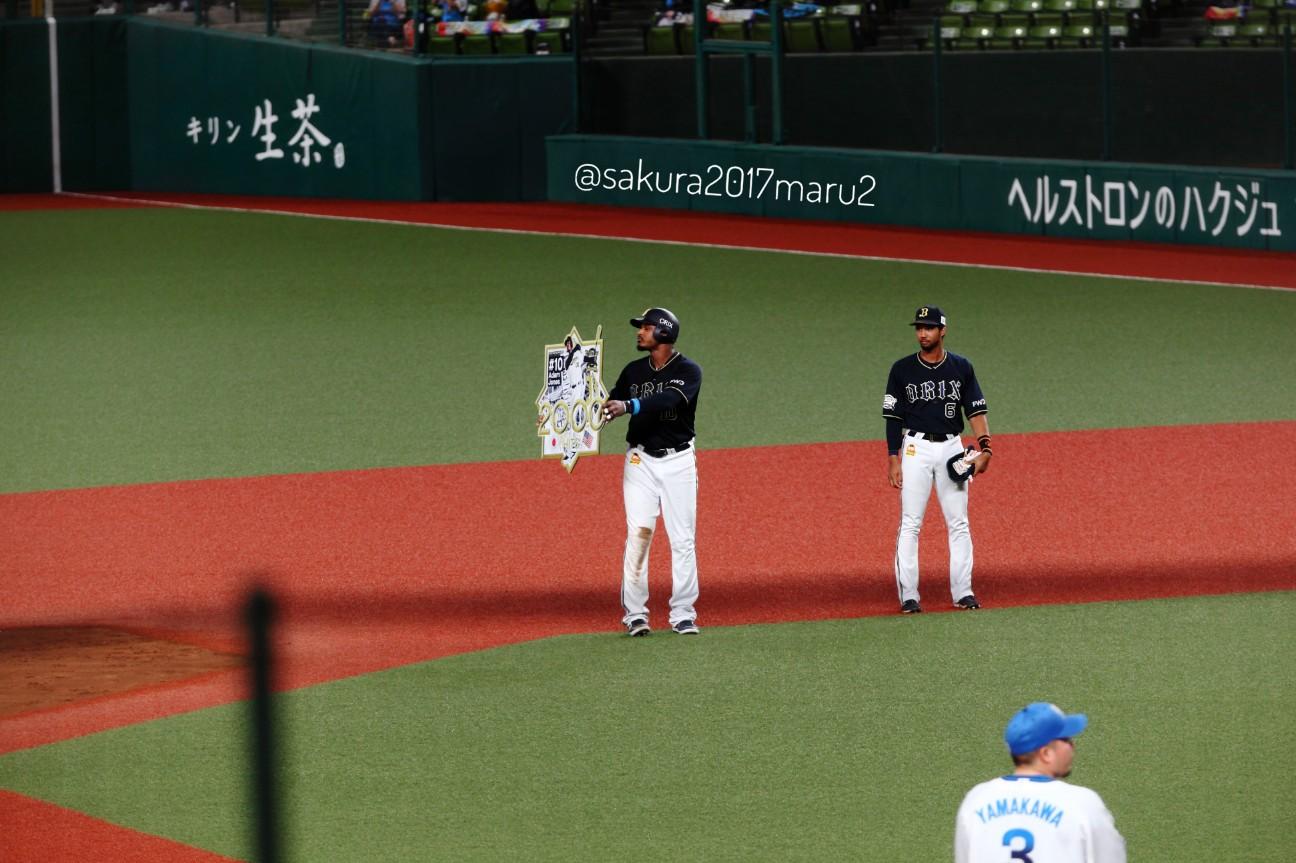 f:id:sakuramaru-japan:20200913155215j:image
