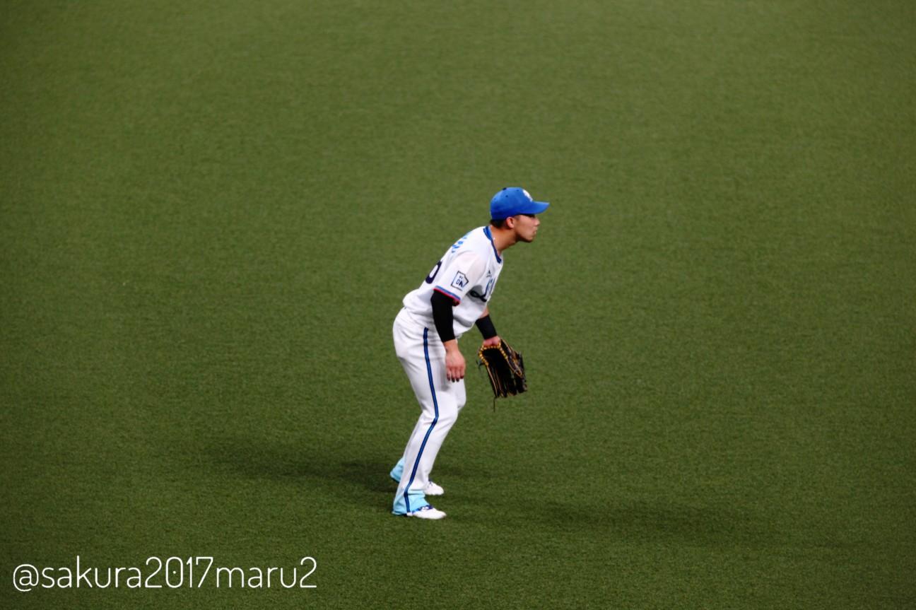 f:id:sakuramaru-japan:20200913175139j:image