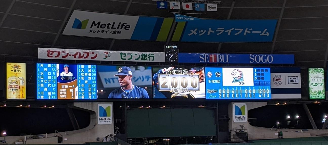f:id:sakuramaru-japan:20200914172754j:image
