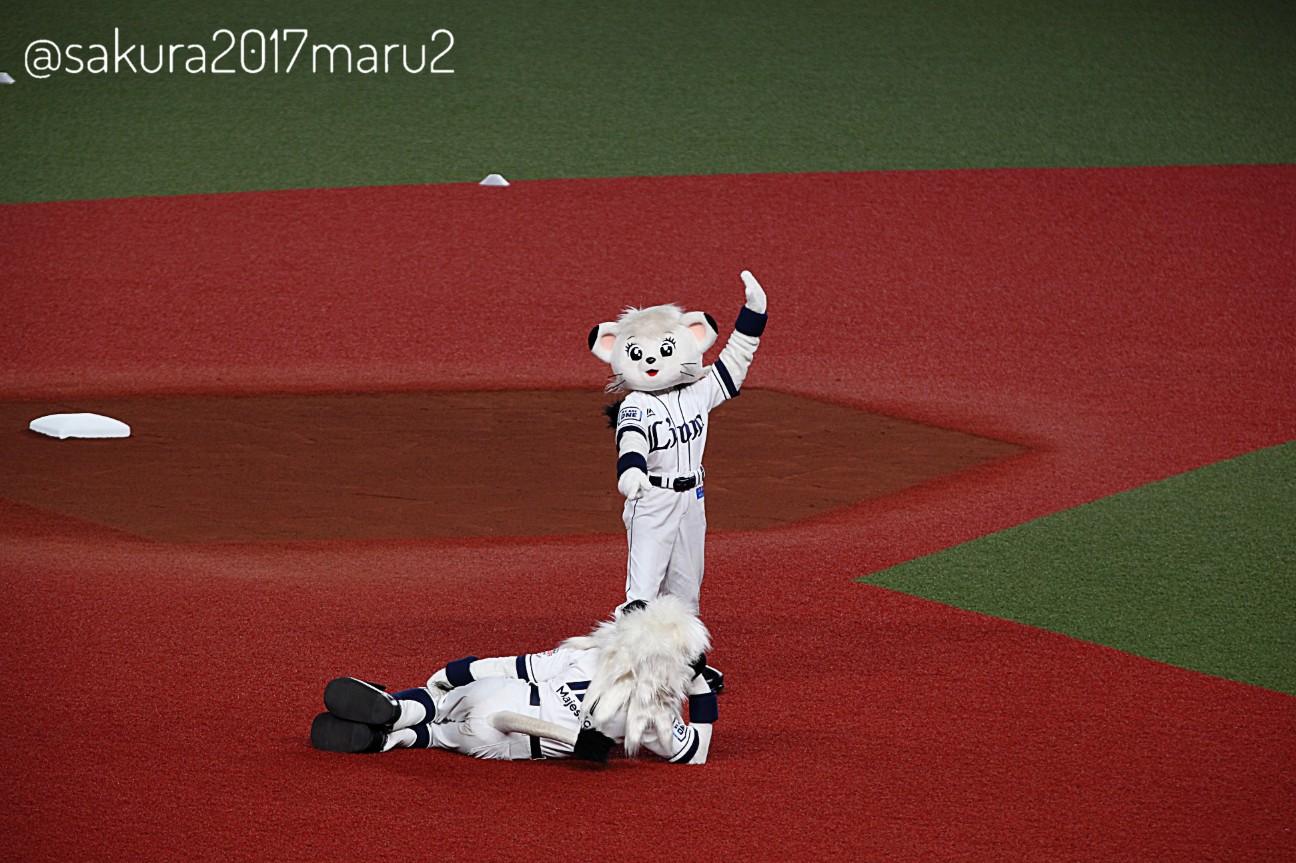 f:id:sakuramaru-japan:20200921113529j:image