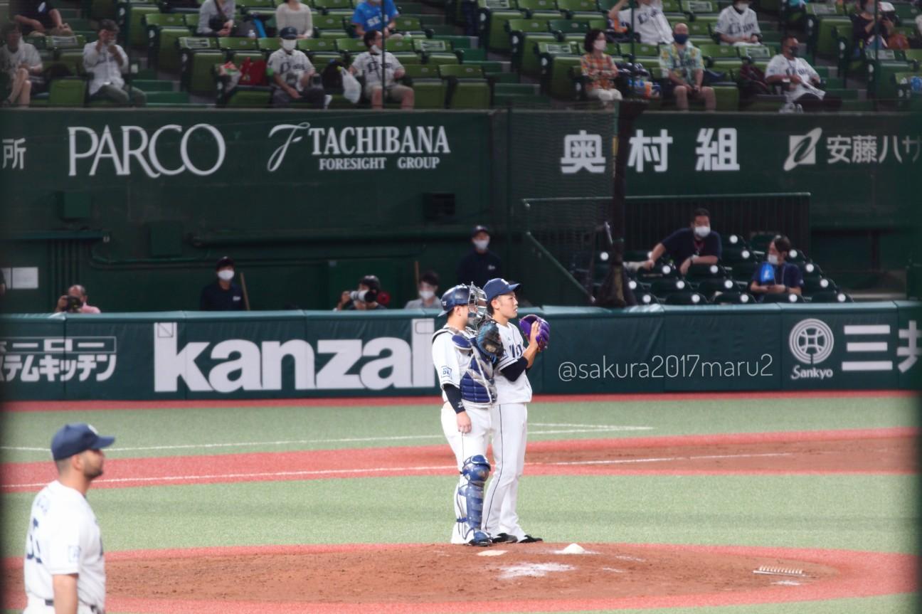 f:id:sakuramaru-japan:20200921123104j:image