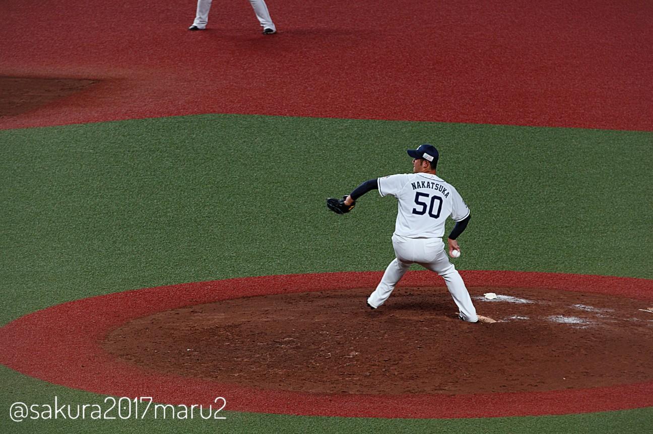 f:id:sakuramaru-japan:20200930100731j:image