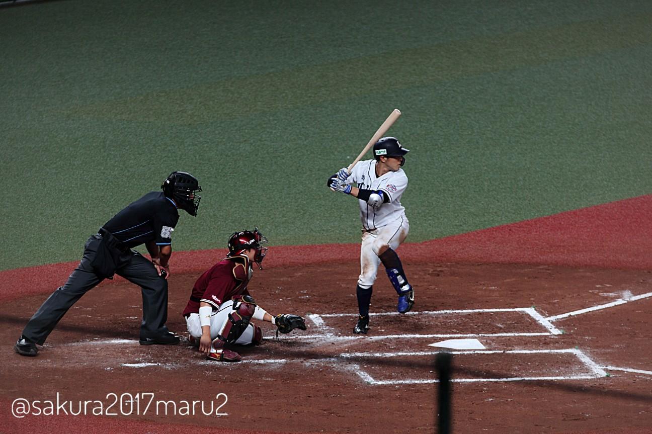 f:id:sakuramaru-japan:20200930104403j:image