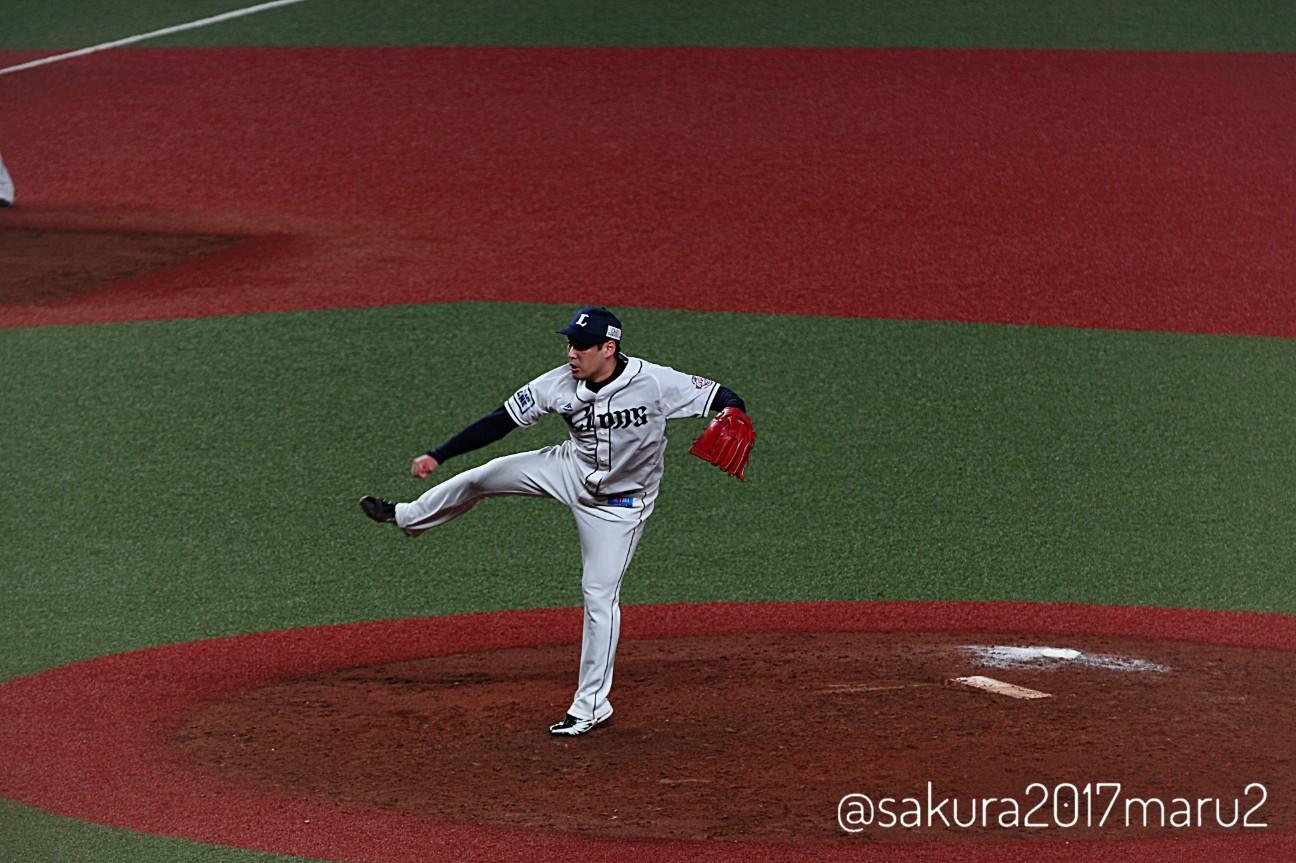 f:id:sakuramaru-japan:20200930104438j:image