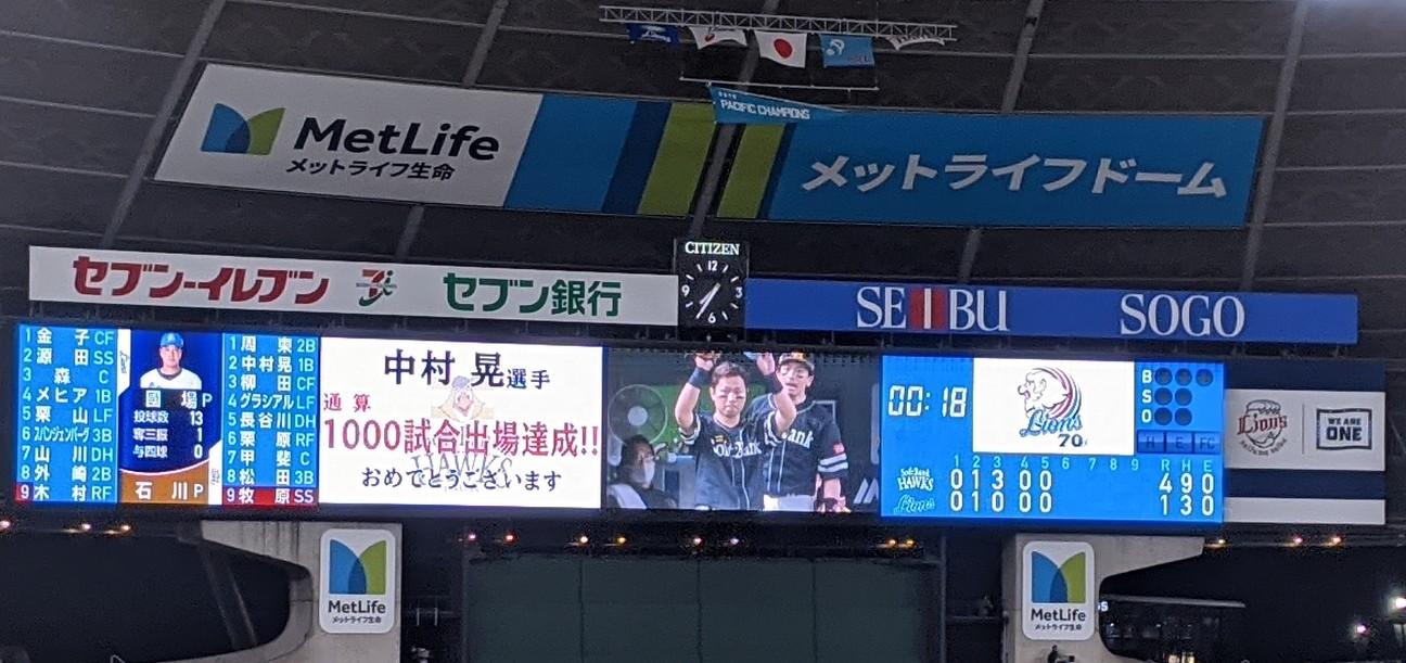 f:id:sakuramaru-japan:20201009162404j:image
