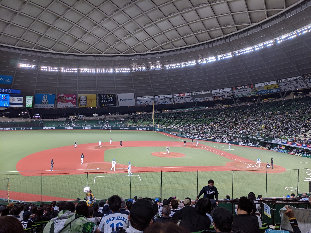f:id:sakuramaru-japan:20201010014604j:image