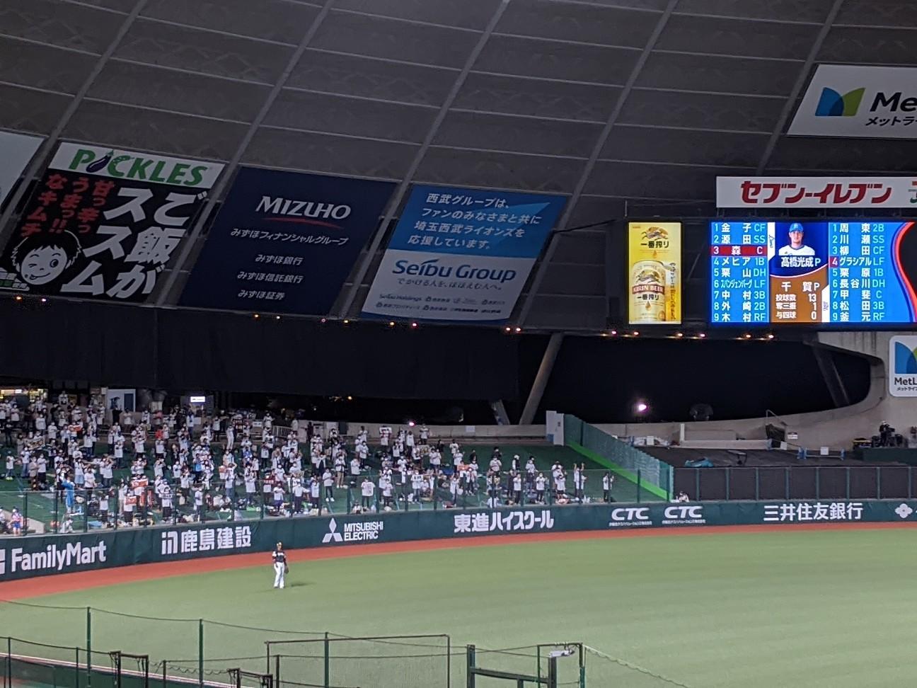 f:id:sakuramaru-japan:20201010014648j:image