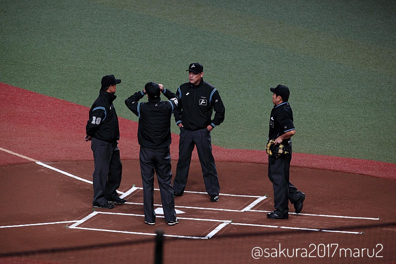 f:id:sakuramaru-japan:20201010131205j:image