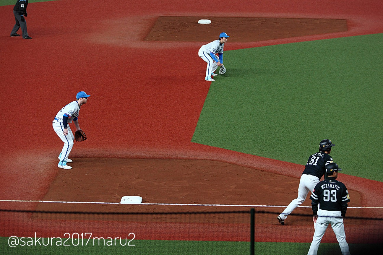f:id:sakuramaru-japan:20201010143915j:image
