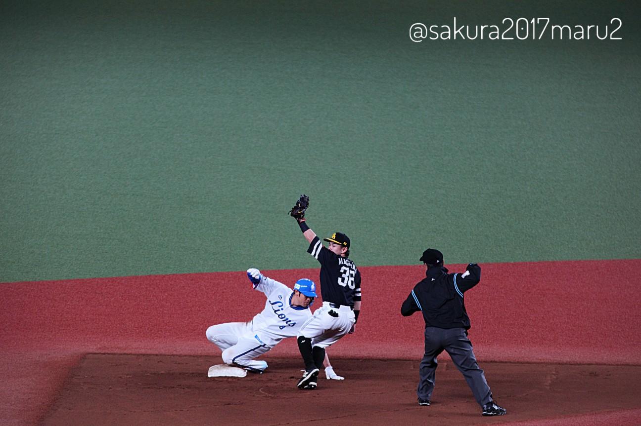 f:id:sakuramaru-japan:20201010163952j:image