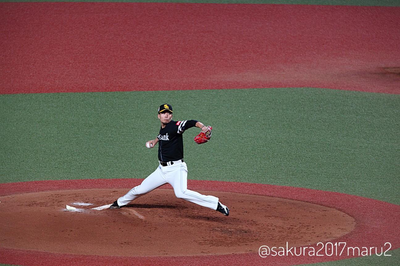 f:id:sakuramaru-japan:20201011111148j:image