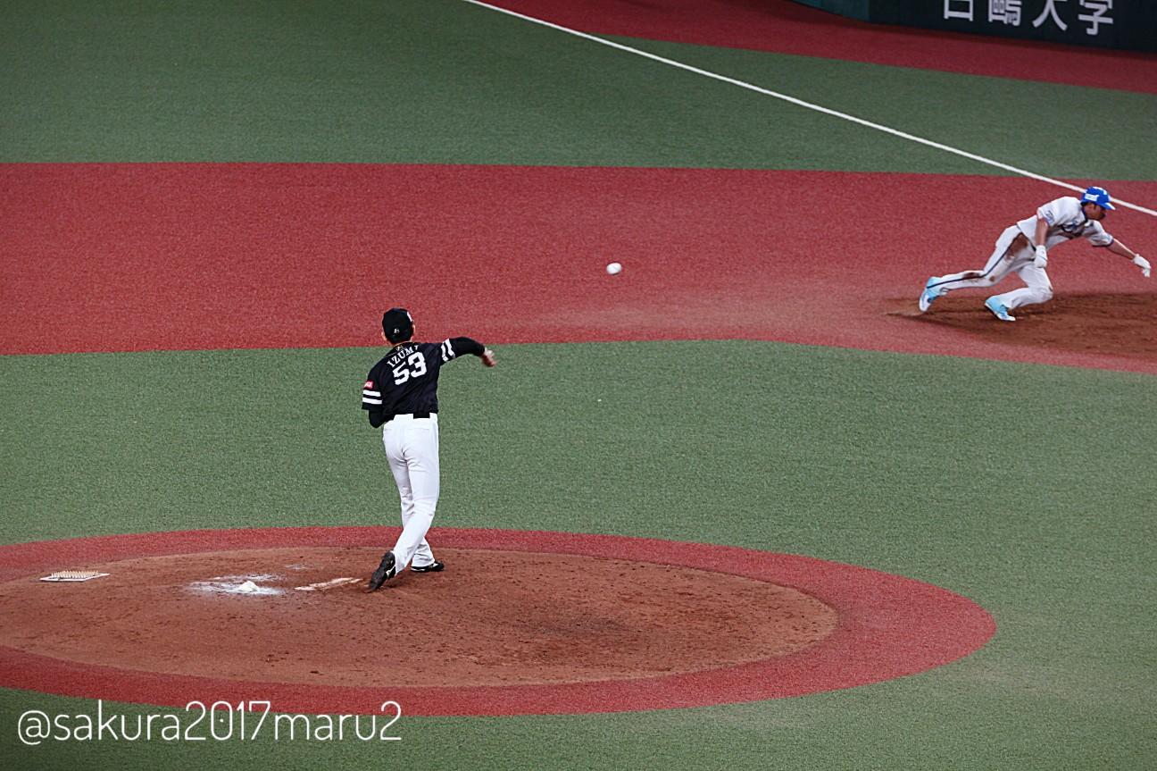 f:id:sakuramaru-japan:20201012230445j:image