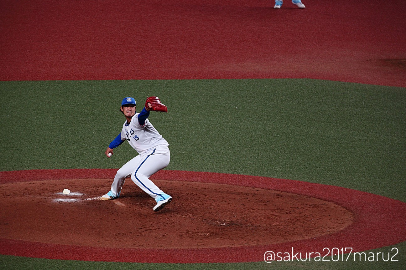 f:id:sakuramaru-japan:20201013002700j:image