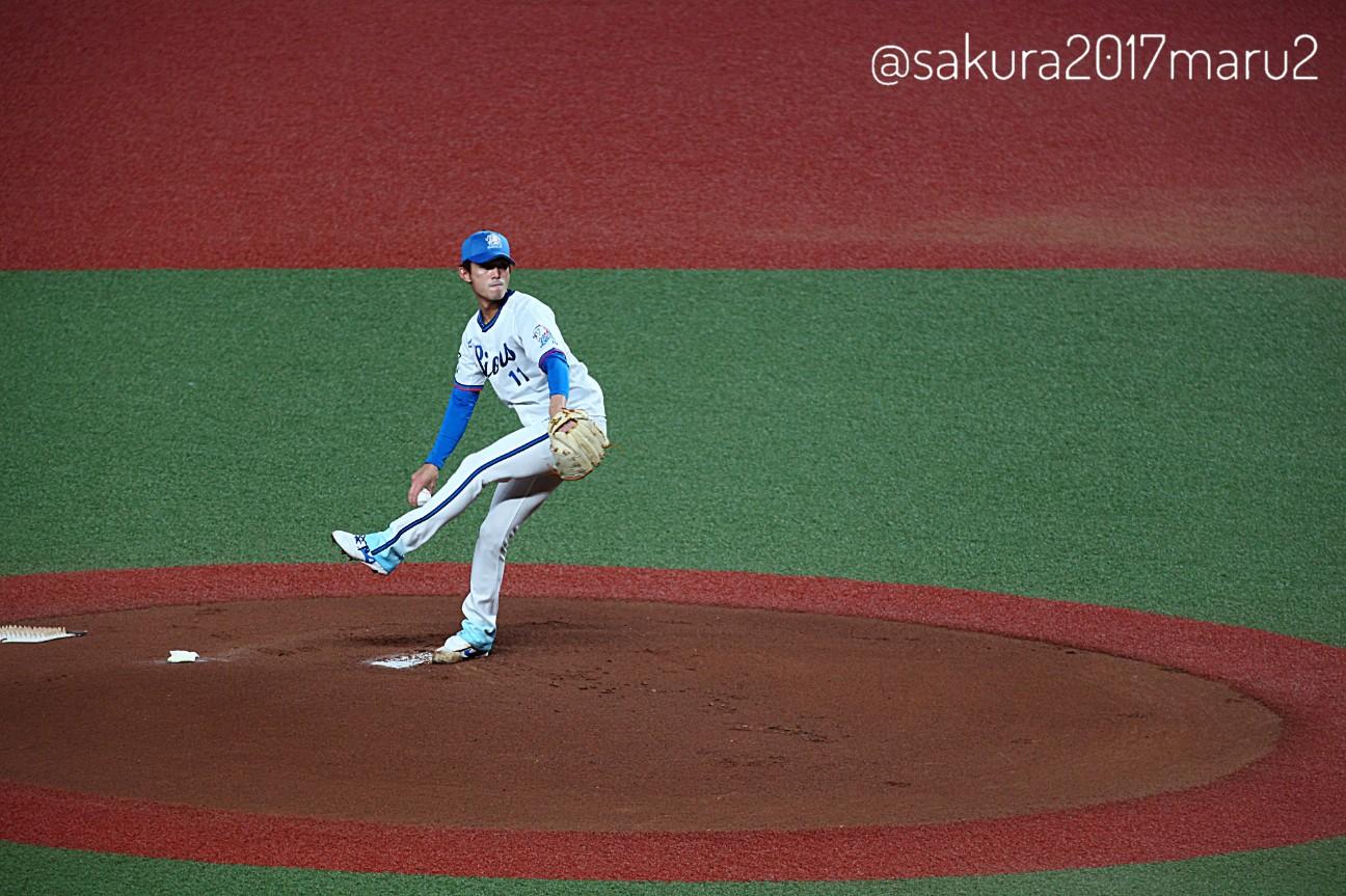 f:id:sakuramaru-japan:20201013002717j:image