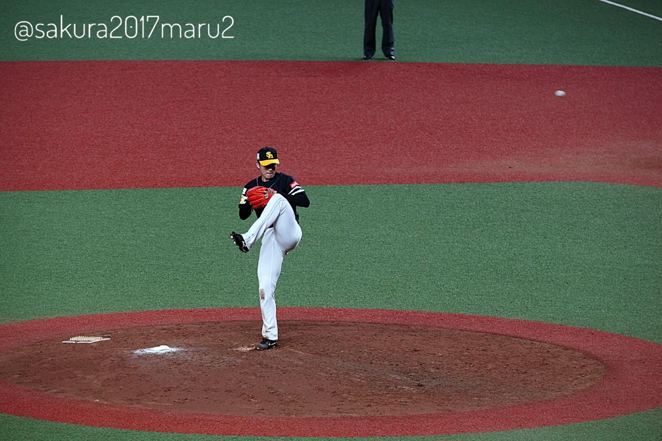 f:id:sakuramaru-japan:20201013002729j:image