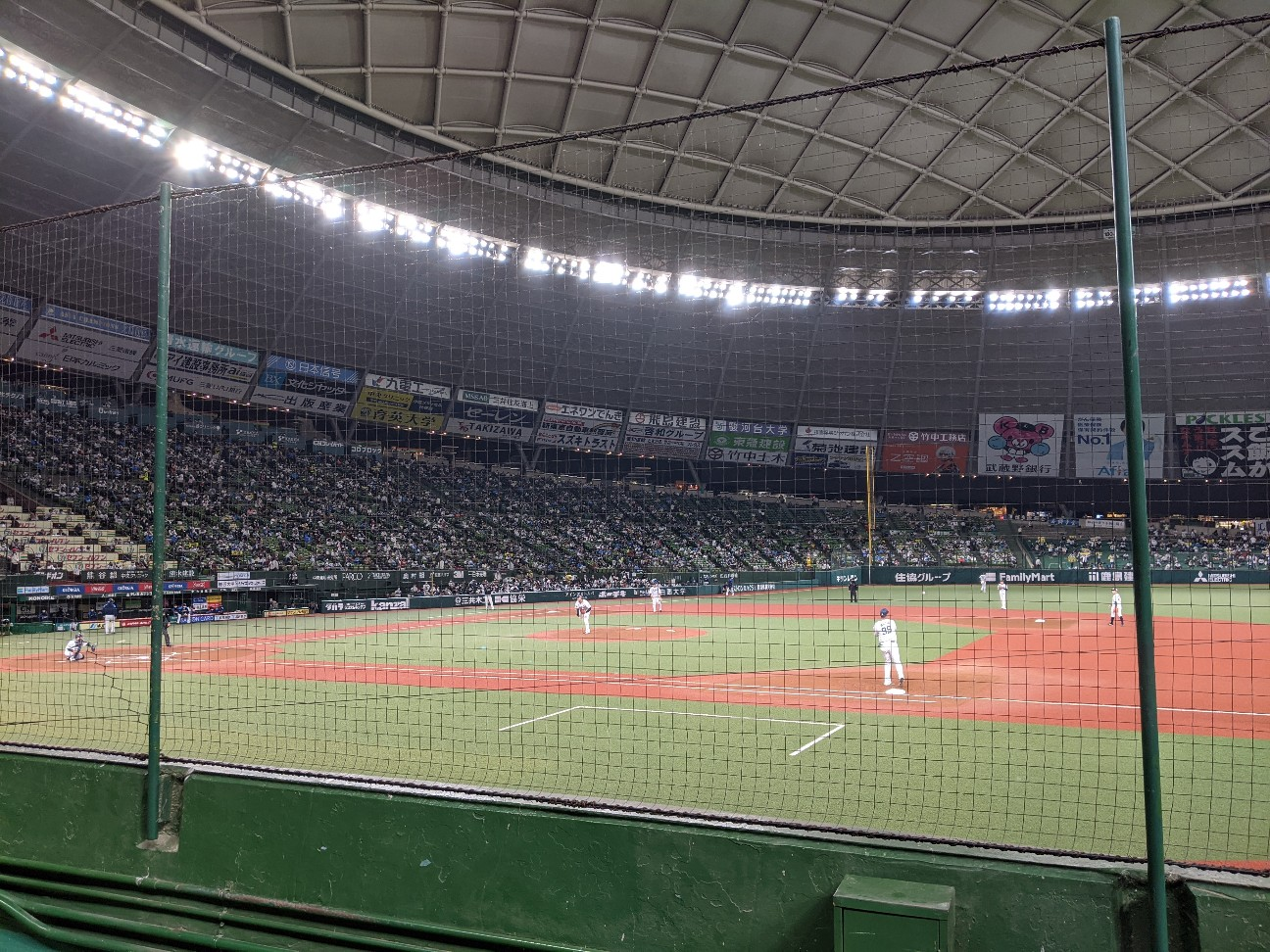 f:id:sakuramaru-japan:20201117001657j:image