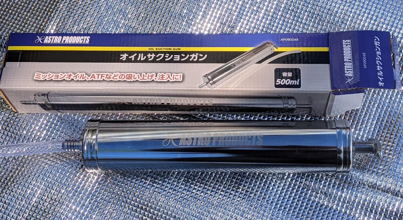 f:id:sakuramaru-japan:20201117003421j:image