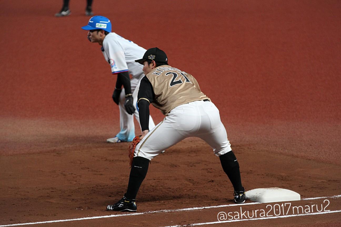 f:id:sakuramaru-japan:20201118003508j:image