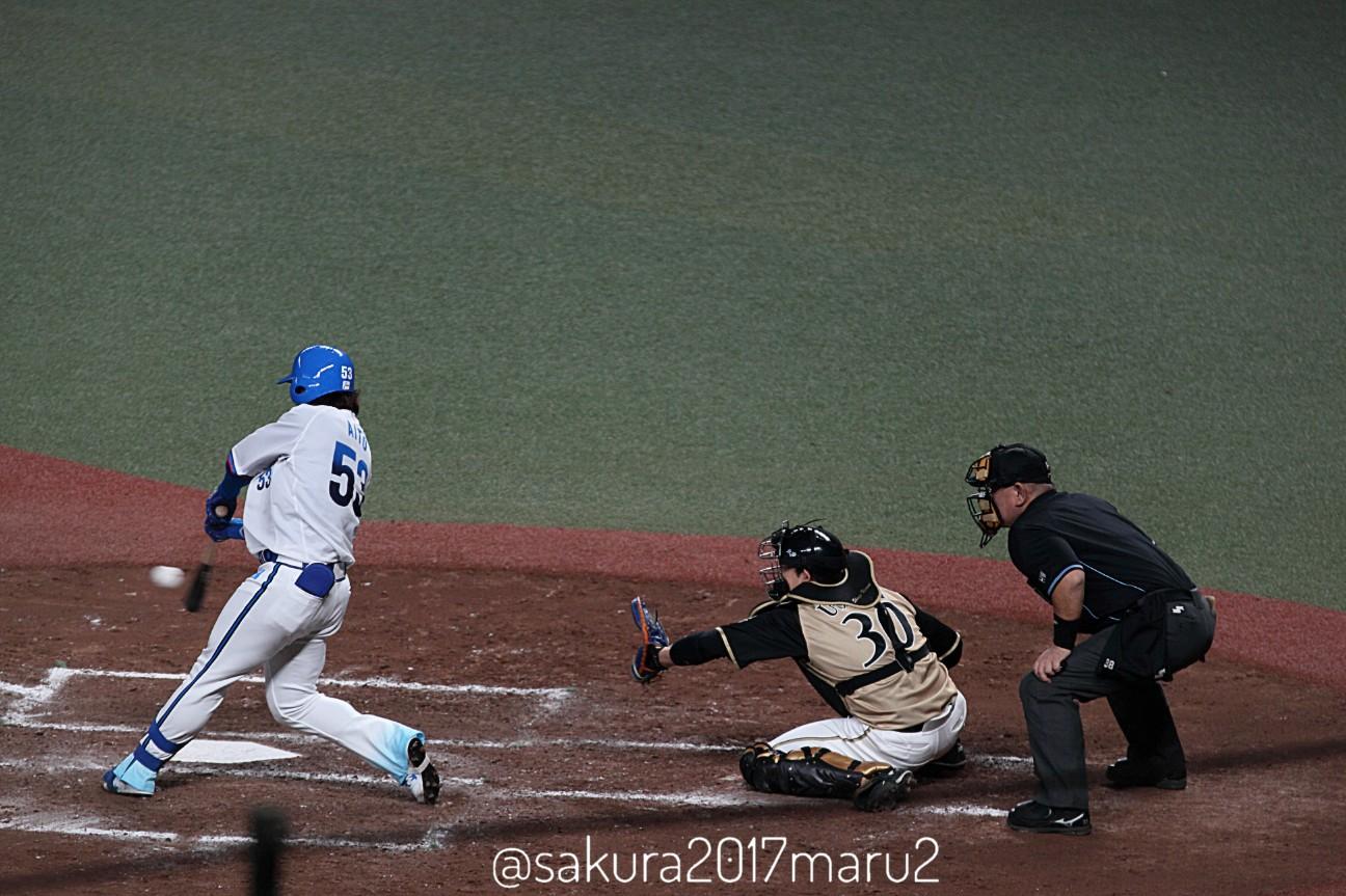 f:id:sakuramaru-japan:20201118003634j:image