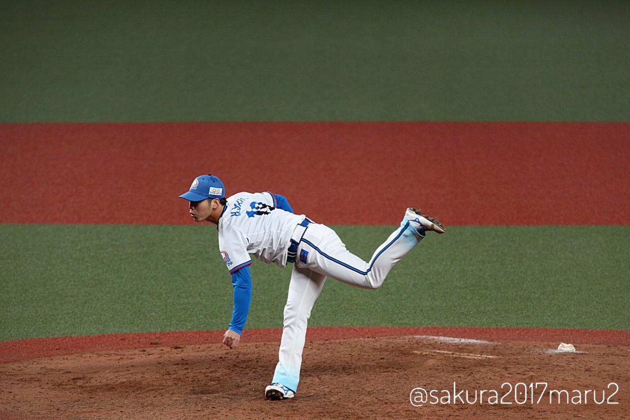 f:id:sakuramaru-japan:20201119002218j:image