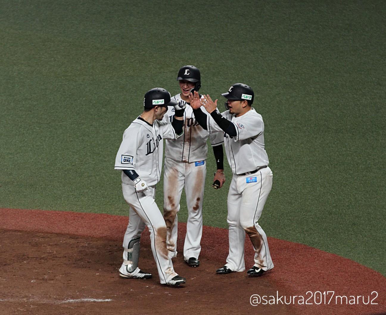 f:id:sakuramaru-japan:20201120010234j:image
