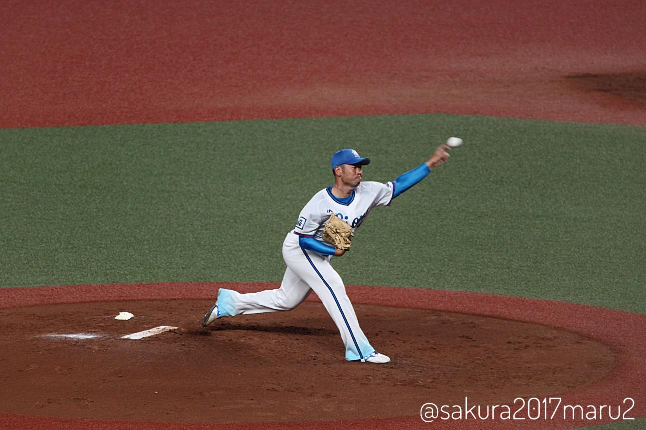 f:id:sakuramaru-japan:20201121034142j:image
