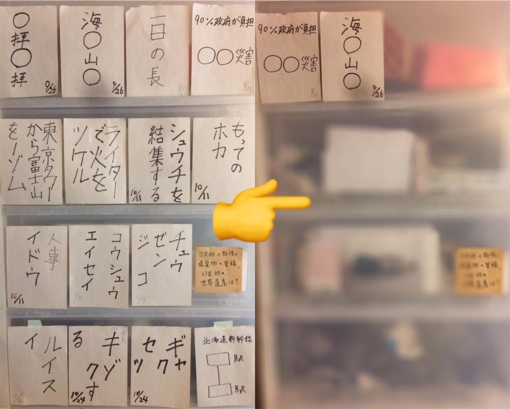 f:id:sakuramichizo:20161101163039j:image