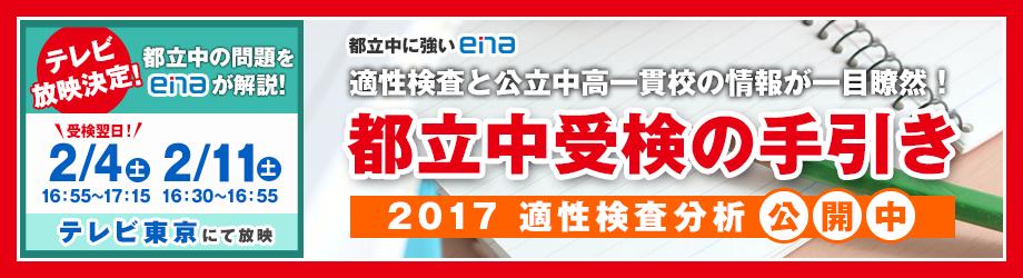 f:id:sakuramichizo:20170211122350p:plain