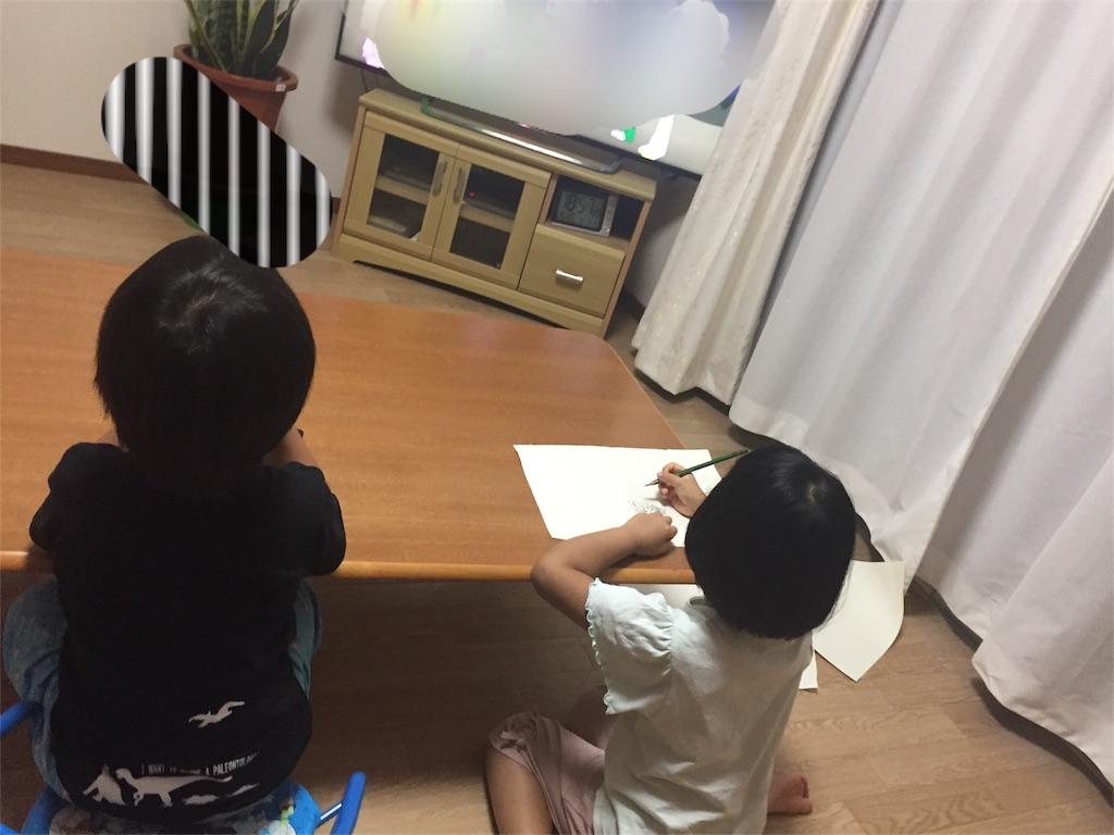 f:id:sakuramikoro:20180904194705j:image