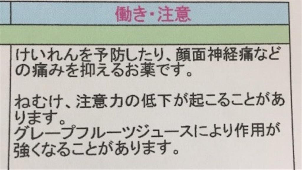 f:id:sakuramikoro:20180906113708j:image