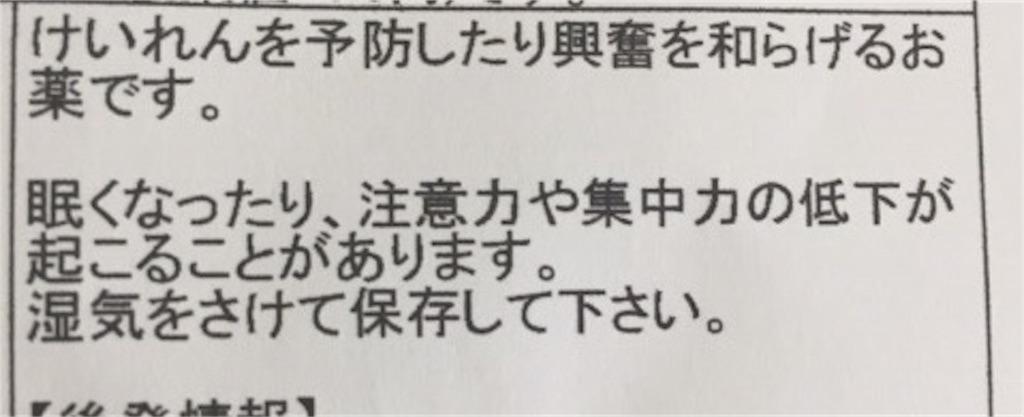 f:id:sakuramikoro:20180906113730j:image